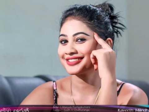 Piumi Hansamali Video Shoot - Mage Husma Aran