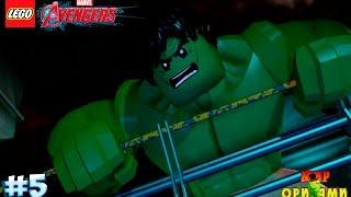 Прохождение игры LEGO Marvel's Avengers (PC) #5 (Злой Халк)