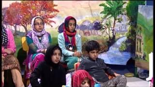 Story Time: Programme 40  (Urdu)