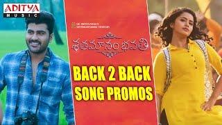Download Hindi Video Songs - Back To Back Song Promos || Shatamanam Bhavati Movie || Sharwanand, Anupama Parameswaran