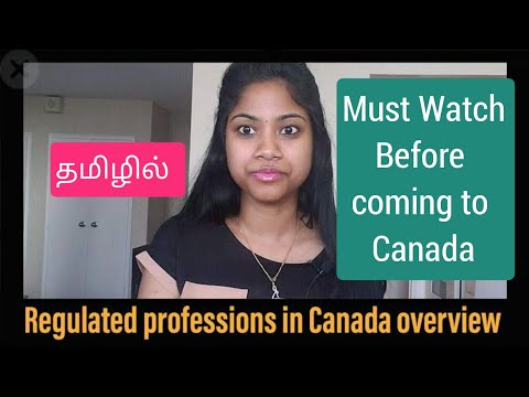 Why Don't You Get Jobs In Canada|Regulated Occupation|jobs In Canada |Tamil