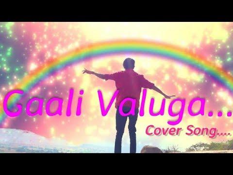 Gaali Vaaluga Cover Song // Agnyaathavaasi...
