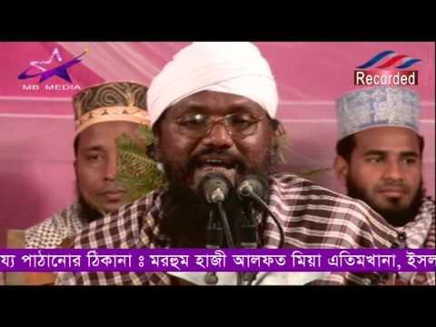 Abdul Jolil Nuri Saheb, Sreemangal-01