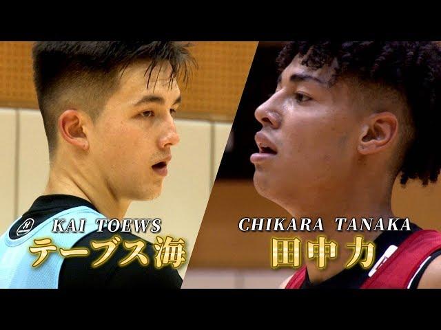 【男子日本代表】日本の未来を背負う若手が集結!代表第1次育成合宿