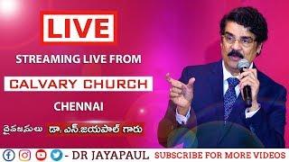 Telugu Worship | Calvary Church - Chennai | 30-12-2018 | Dr Jayapaul