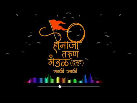 Ganpati visarjan 2018 special || Bambaya style part 2