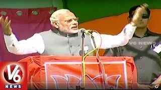 PM Modi Fires On Nitish Kumar Outsider Comments | Bihar Elections | V6 News