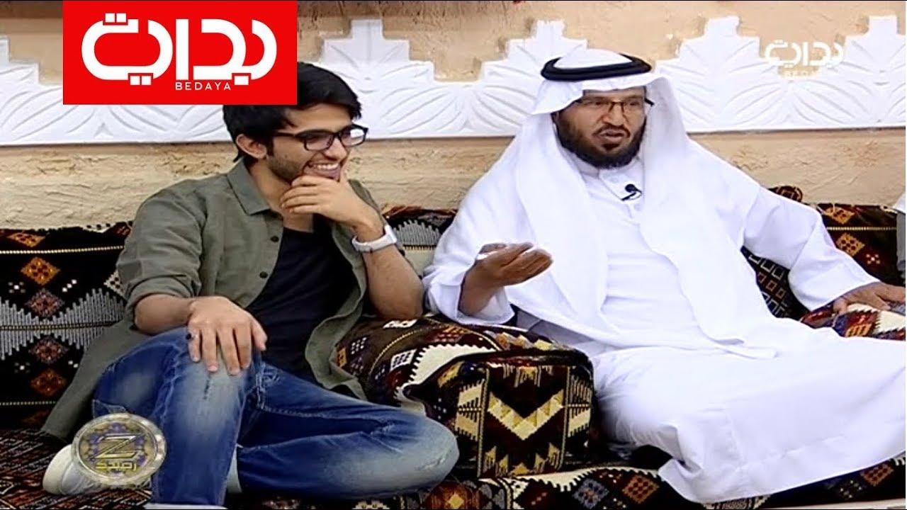 زيارة والد عبدالقادر الشهراني الأحد زد رصيدك48 Youtube