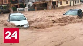 К спасению людей на затопленных курортах Испании привлекли военных - Россия 24