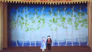 An Scenic Design by Bill Forrester