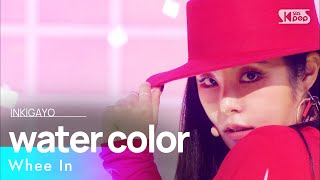 Whee In(휘인) - water color @인기가요 inkigayo 20210418