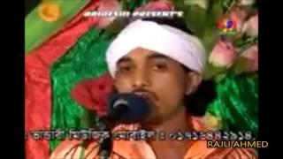 Shuhag Dewan - Tumi Aiba Aiba Re Bondhu -