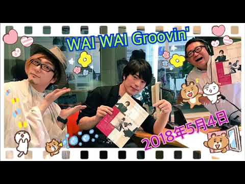 WAI WAI Groovin' - YouTube