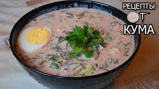 Свекольник. Суп ботвинья. (Beetroot soup. Botvinya soup.)