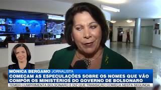 Mônica Bergamo: Sérgio Moro e Eliana Calmon são nomes cotados para assumir o Ministério da Justiça