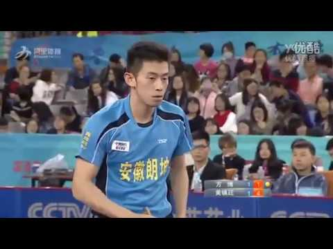 2016 China Table Tennis Super League: FANG BO vs WONG CHUN TING