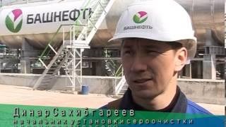 Башнефть  Профессия оператор установки