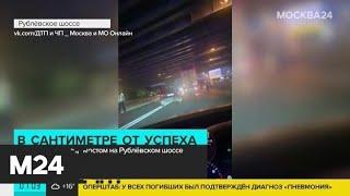 Новости Москвы за 25 июня: фура под мостом и каршеринг на МКАД - Москва 24