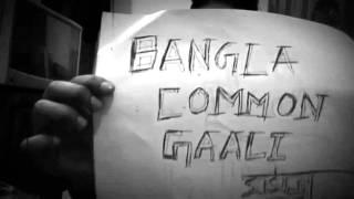 Bangla Gaali..(Digu version)