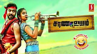 Superhit Tamil movie comedy scenes | Tamil new movie comedy scenes | Tamil movie scenes full HD