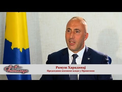 CIRILICA SPECIAL - Ramus Haradinaj - (TV Happy 16.04.2018)