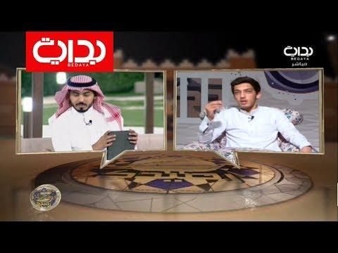 كلام اليوم - الشيف أبو علي يتوعد علي عبدالمعطي في الأسبوع القادم | #زد_رصيدك14