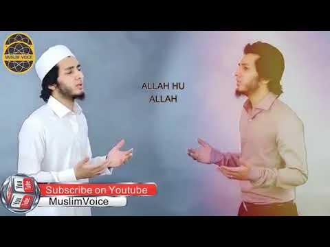 Old Pop Singer Aqib Farid Reciting Hasbi Rabbi 201Trim