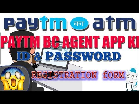How to Become A New BC Agent of Paytm 2020 ||Paytm BC Agent