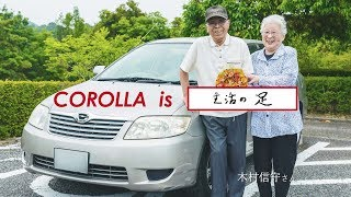 http://toyota.jp/information/campaign/corolla50ththanks/ カローラ生...