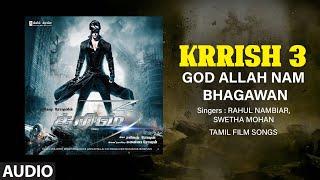 God Allah Nam Bhagawan Audio Song | Tamil Movie Krrish 3 | Hrithik,Priyanka,Vivek O | Rajesh Roshan