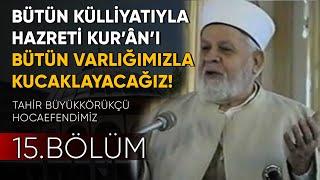 Tahir Büyükkörükçü Hocaefendi - Kapu Camii Vaazları - 15. Bölüm