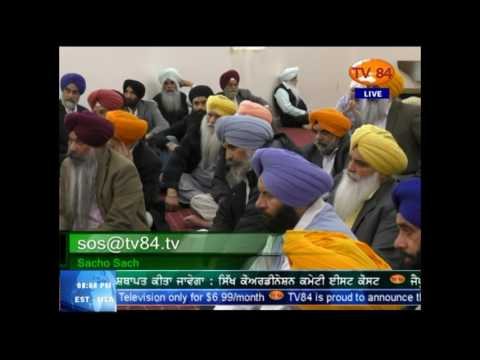 SOS 4/3/17 P.1 Dr. Amarjit Singh :Pb Fake Encounters Data Panel; Canadian Hindu Org's Sikh Hatred