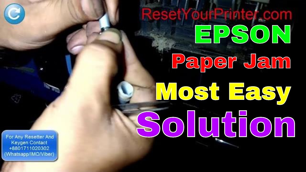 Most Easy Solution of EPSON Printer Paper Jam / EPSON Paper Feed Problem Fix