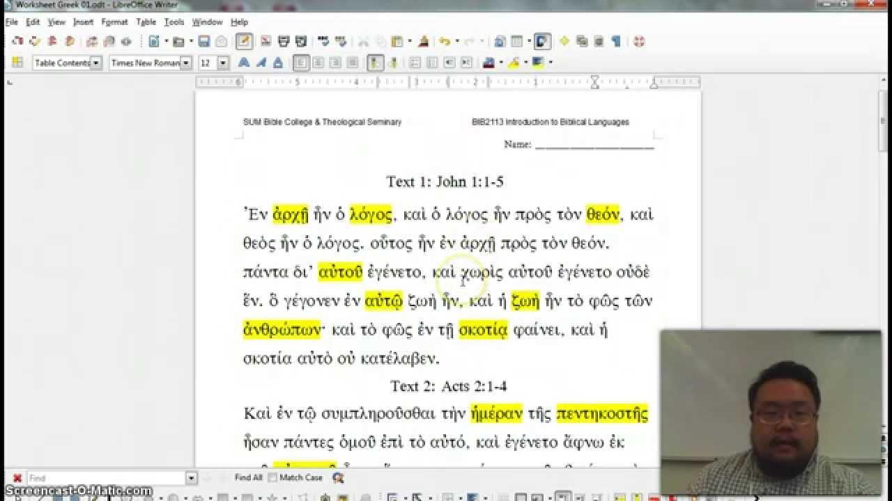 greek homework