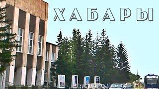 Смотреть видео Новоильинка (Россия, Алтайский край, Хабарский район)