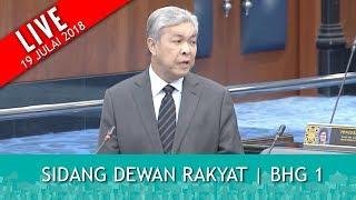 Video FULL: Sidang Dewan Rakyat - Part 1 | Khamis 19 Julai 2018 download MP3, 3GP, MP4, WEBM, AVI, FLV Juli 2018