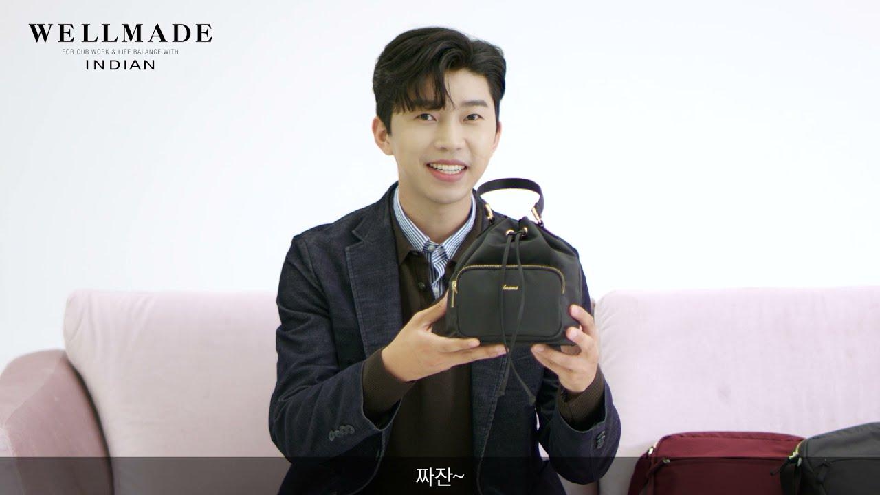 [임영웅 추천] 환경을 생각하는 착한 가방, 웰메이드 업사이클링 웰백(WELL BAG)