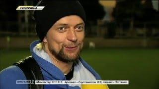 Украинские тренеры продолжают обучение в Турции