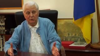 Первый президент Украины Леонид Кравчук о Саакашвили