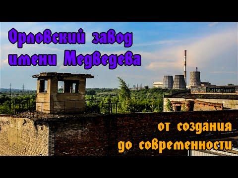 Петровский район, Саратовская область, Сайт газеты