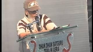 Dera Sacha Sauda Sirsa Vinti Bhajan (Karta Hun Main Ardas)