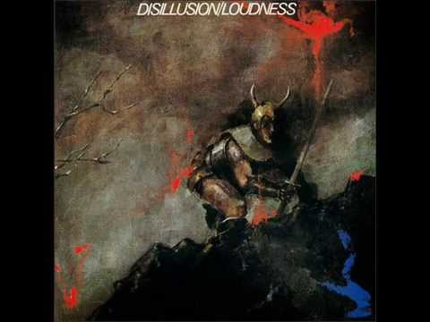 Loudness - Ares' Lament (Lyrics)
