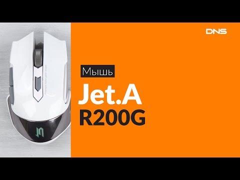 Распаковка мыши Jet.A R200G / Unboxing Jet.A R200G