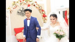 Свадьба Тариел и Чолпонай 28-10-18 часть 1