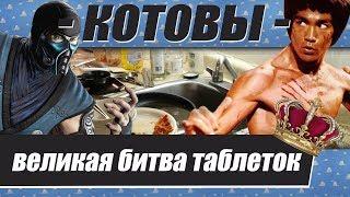 Таблетки для посудомойки  Обзор от хозяйки / Обзоры семьи Котовых