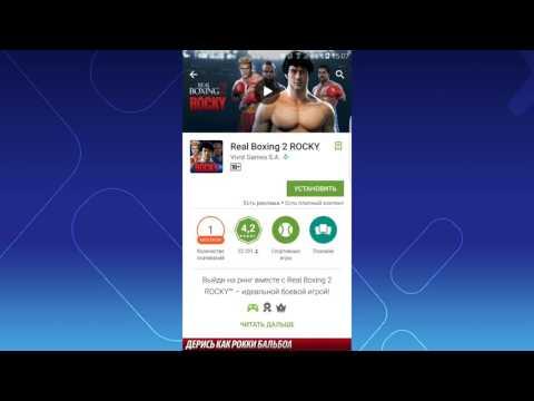 Онлайн игры Гугл плей - играть бесплатно