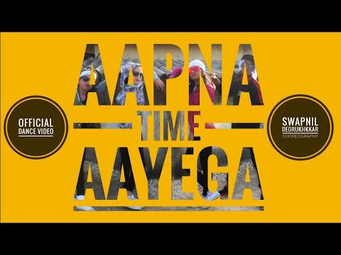 Aapna Time Aayega | Gully Boy | Ranveer Singh || Divine | Dub Sharma | Zoya Akhtar | Team | Bsfamily