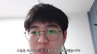 청소년미디어콘텐츠제작단_1회기_1조_박상혁_최종본