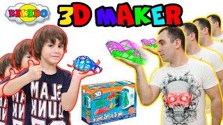3D maker Папа с Камилем делают 3D Обьемные игрушки Машинку и Черепашку. 3D принтер для детей. Кикидо