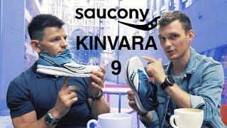 Обзор беговых кроссовок Saucony Kinvara 9